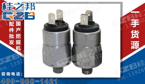 压力继电器661204 三一挖掘机配件 B240700000255