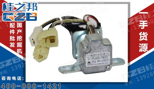 三一挖掘机安全继电器 182553-0391