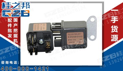 预热塞继电器894258-0140 三一挖掘机配件 B249900001038