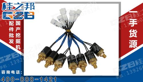 回转压力开关53900-KW0700  徐工挖掘机配件 803608700