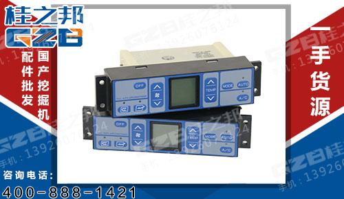挖掘机空调控制面板146570-3830 三一挖掘机配件 B249900001447