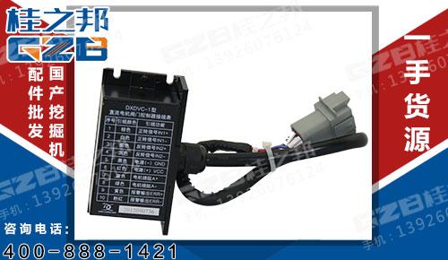 阀门控制器DXDVC-1 三一挖掘机配件 A249900001244