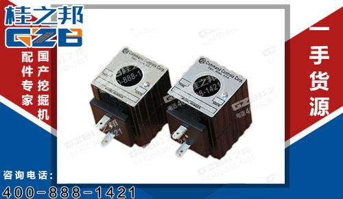 挖掘机电磁阀 三一挖掘机电磁阀线圈EMDV-08-N-3M-0-24DG(黑色标志)  A249900001494