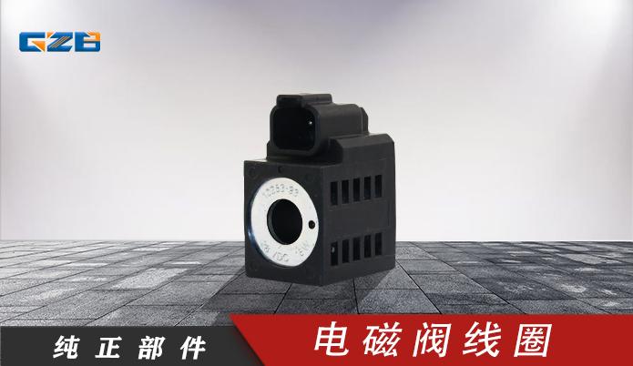 电磁阀线圈28VDC(16W) 10253-93