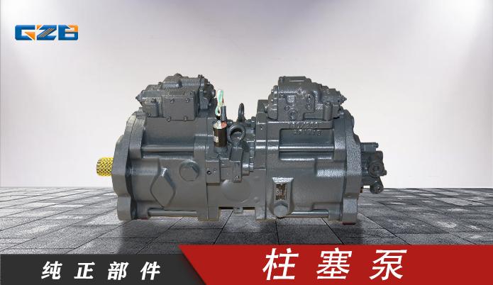 挖掘机液压泵总成 K3V140DT川崎液压泵 山重挖机配件 J233-24A-010000