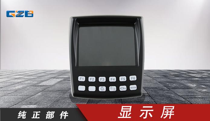 中联挖掘机显示屏  YQ4.348.753