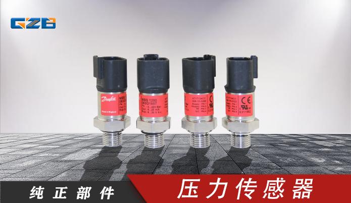 柳工挖掘机传感器 压力传感器MBS1250