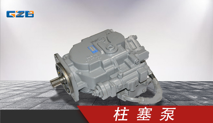 玉柴挖掘机东芝液压泵 PVC90RC08