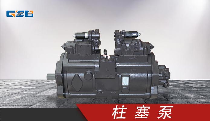三一挖掘机力龙液压泵 SP3VO125THP