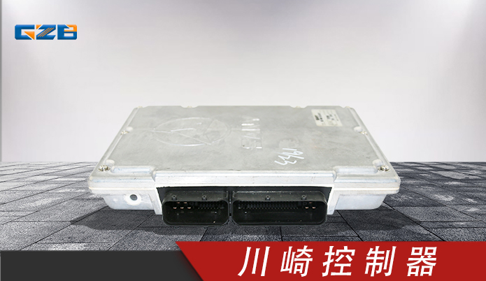 三一挖机川崎控制器 KC-MB-10-015