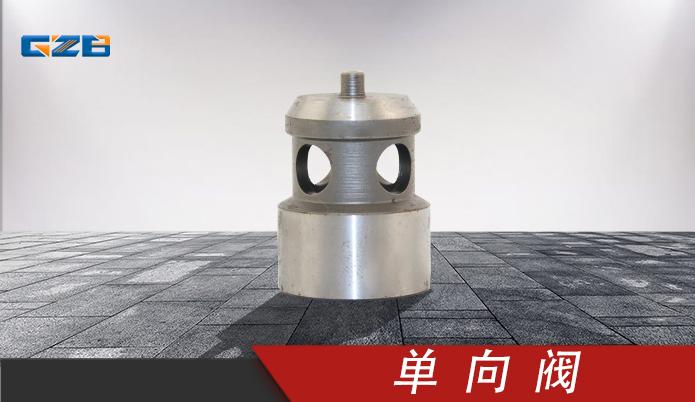 单向阀VZ03610-0027 徐工挖掘机配件 803080497
