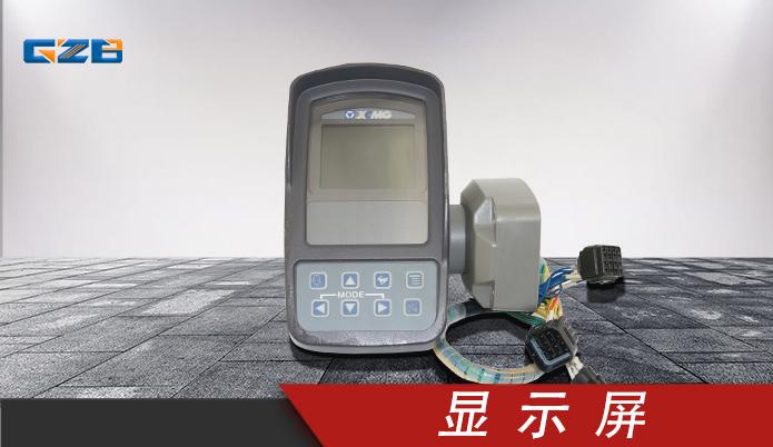 徐工挖掘机仪表盘 WDKXGY350-10