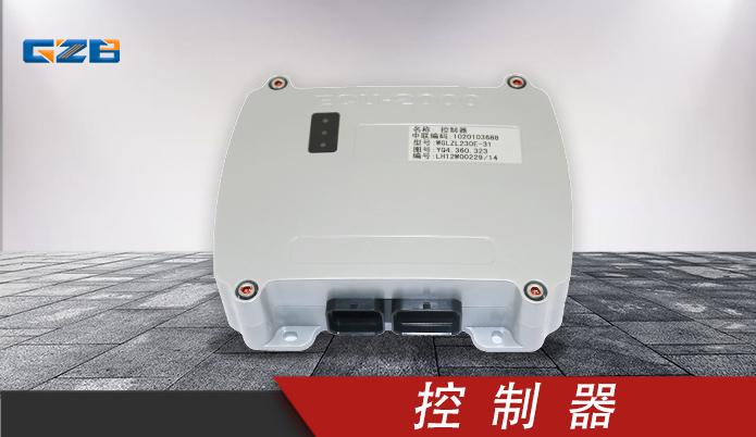 挖掘机控制器 ECU-2000