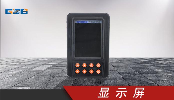 国机挖掘机配件 彩色显示器WGLCL300-20  YQ4.348.337