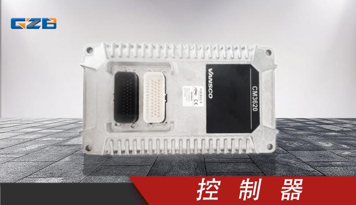 龙工挖掘机控制器 LG-VA620C1