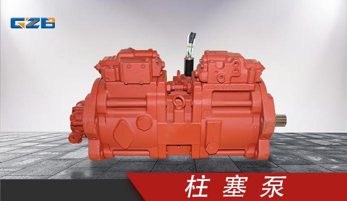 徐工挖掘机川崎液压泵 K3V112DT