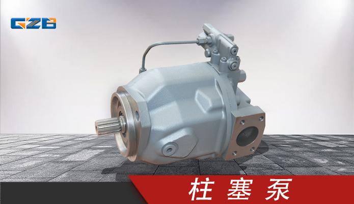 三一挖掘机力士乐液压泵 A10VO71DFLR